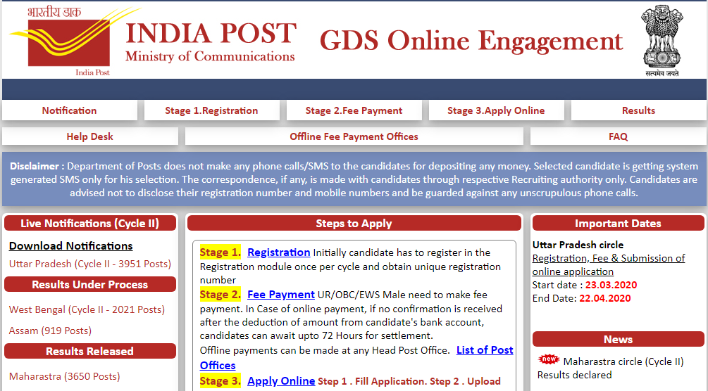 india post gds online