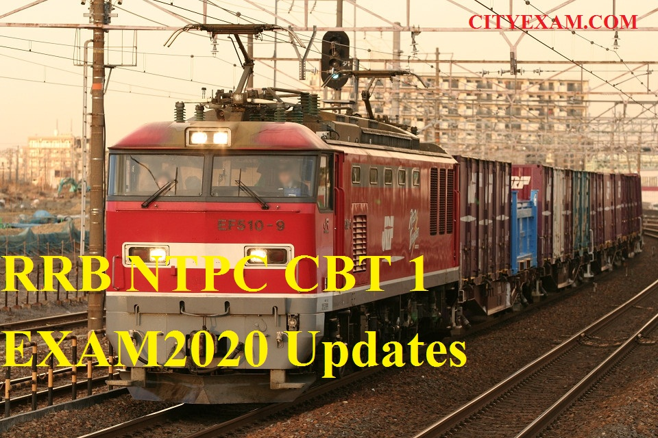 rrb ntpc cbt 1 exam date latest news