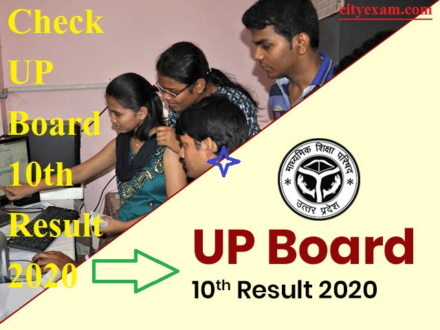 Check UP Board 10th Result 2020
