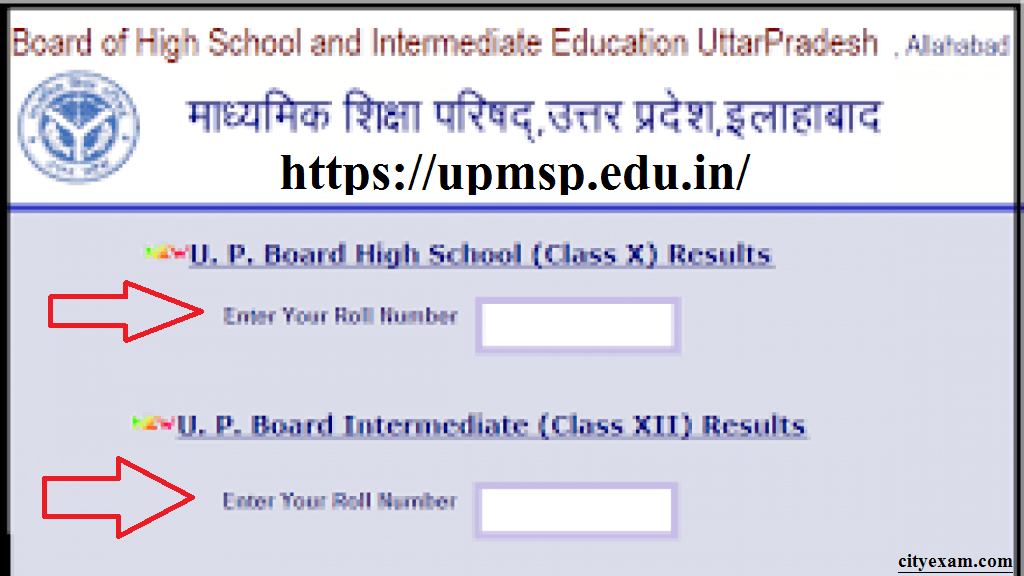 Check UP Board 12th Result 2020