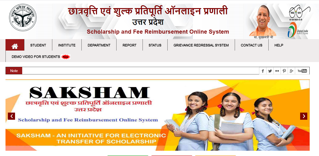 up scholarship online form, up scholarship online form 2020-21, up scholarship form 2020-21, up scholarship renewal, up scholarship english, up scholarship news, up scholarship status 2019-20 in hindi, up scholarship check status 2018-19, up scholarship status 2018-19 check status, up scholarship pfms, up scholarship iti ncvt, www.scholarships.gov.in 2019-20, up scholarship status 2019-20 in hindi, up scholarship status 2018-19 check status,