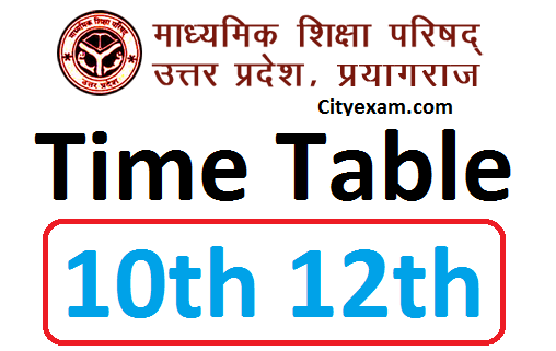 upmsp time table 2021 class 12, up board 12th time table 2021, up board time table 2021 class 12, upmsp time table 2021 class 10, upmsp exam date 2021, up board time table 2021 class 12 pdf download, up board time table 2021 class 10 pdf download, up board center list 2021,