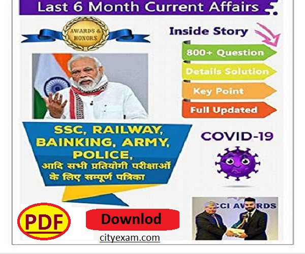 Latest Current Affairs 2020-21 for Banking, SSC, UPSC & All Govt. Exams